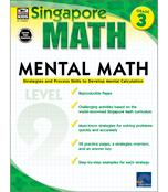 Mental Math Workbook Product Image
