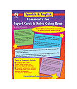 Spanish & English Comments for Report Cards & Notes Going Home Resource Book Product Image