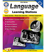 Language Learning Stations Workbook Product Image