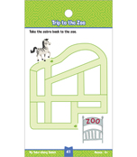 My Take-Along Tablet: Mazes Activity Pad Product Image