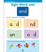 I Know: Sight Words Activity Book Product Image